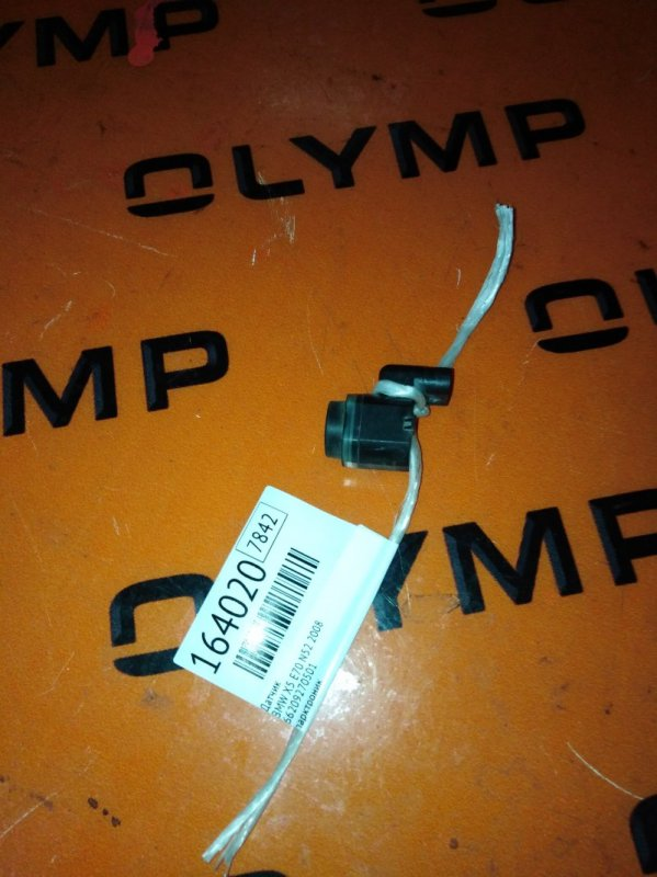 Датчик парковки Bmw X5 E70 N52 2008 (б/у)