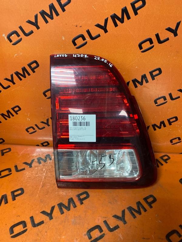 Стоп-вставка Lexus Lx470 UZJ100 2UZ-FE левая (б/у)