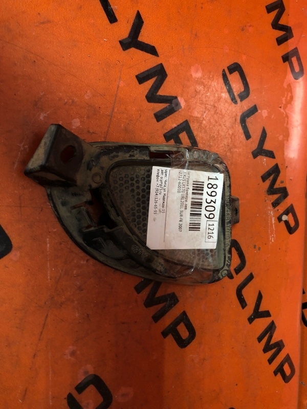 Заглушка бампера Lexus Lx570 URL201L 3UR-FE 2007 левая (б/у)
