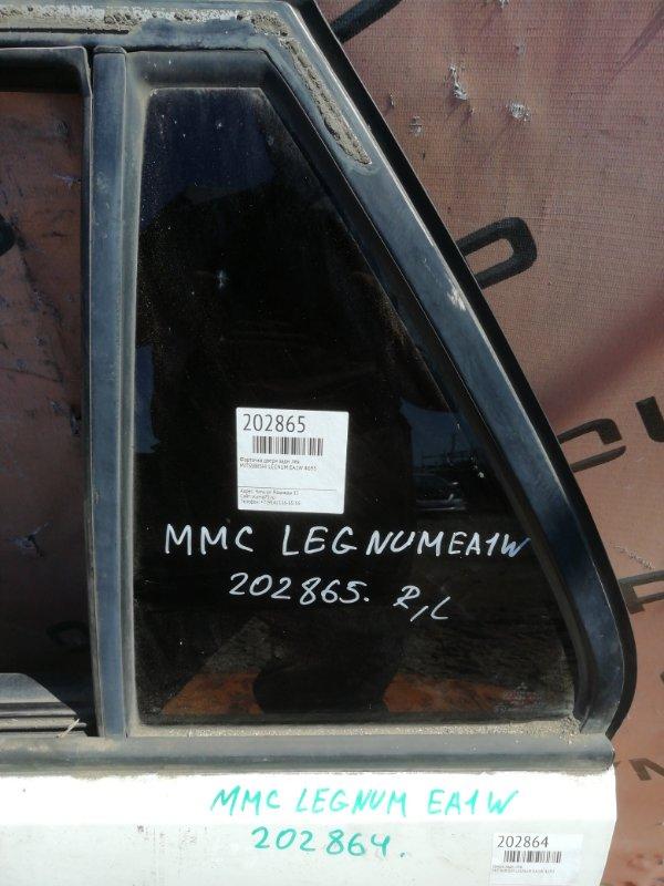 Форточка двери Mitsubishi Legnum EA1W 4G93 задняя левая (б/у)