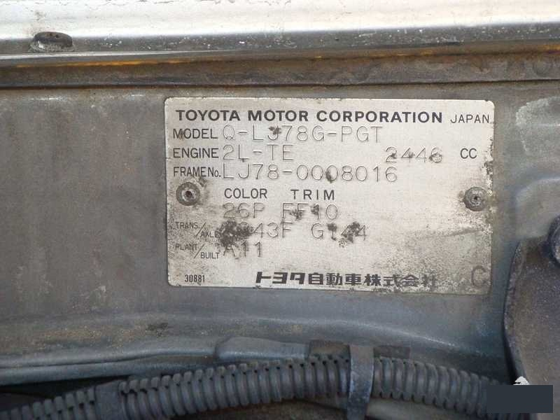 Мост Toyota Land Cruiser Prado LJ78 2LTE задний (б/у)