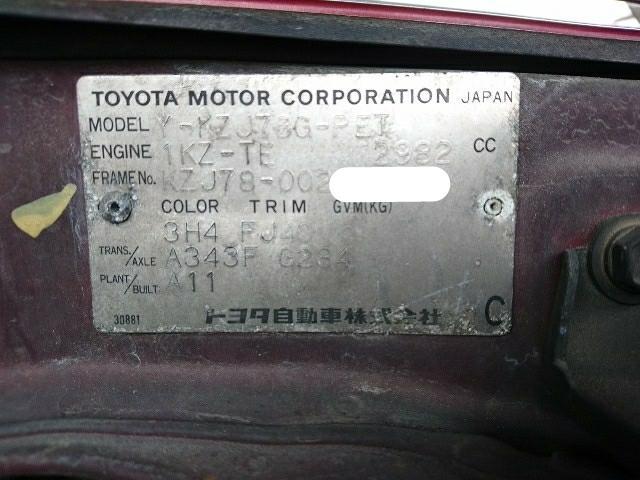 Крепление аккумулятора Toyota Land Cruiser HZJ70 1HZ (б/у)