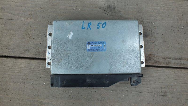 БЛОК УПРАВЛЕНИЯ ABS NISSAN TERRANO LR50 VG33(E) 963-0010 47850-0W402 Япония