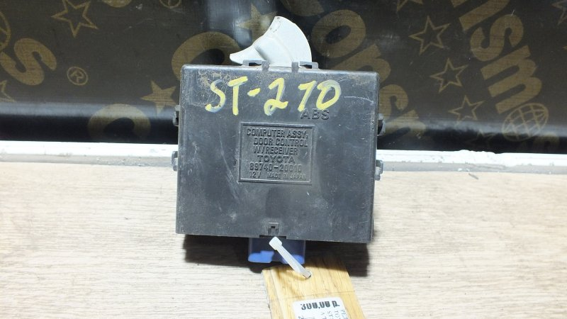 БЛОК УПРАВЛЕНИЯ ЗАМКАМИ ДВЕРЕЙ TOYOTA CALDINA ST210 3S-FE 89740-20010 Япония