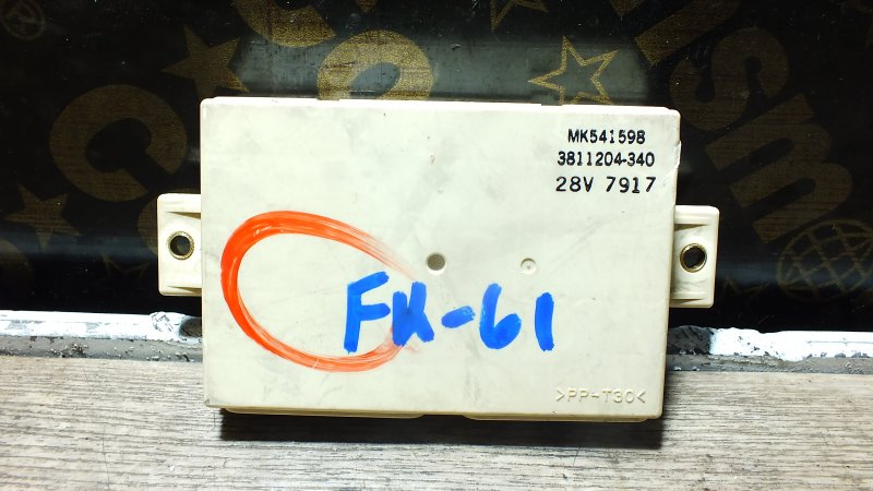 БЛОК УПРАВЛЕНИЯ ПОДВЕСКОЙ MITSUBISHI FUSO FIGHTER FK61F 6M60 24 ВОЛЬТА MK541598 Япония