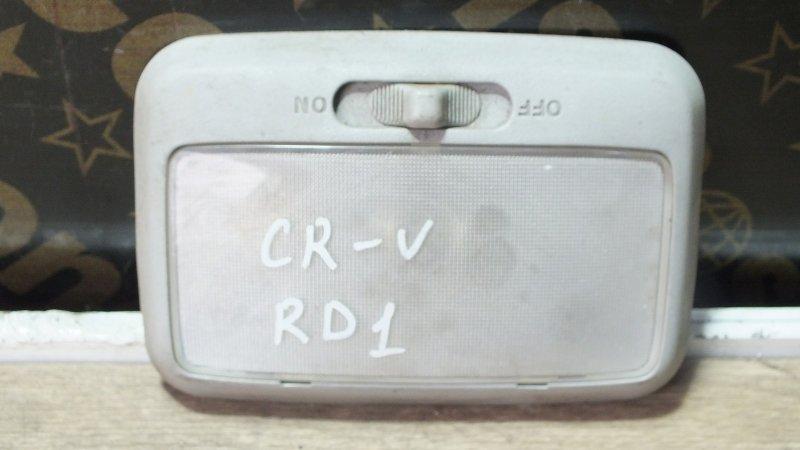ПЛАФОН ЦЕНТРАЛЬНЫЙ HONDA CR-V RD1 Япония