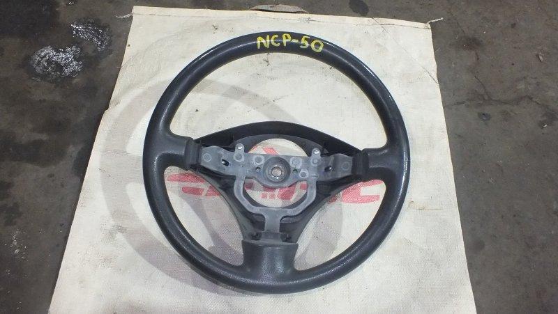 РУЛЬ TOYOTA PROBOX NCP50V 2NZ-FE 45100-52010-B3 Япония