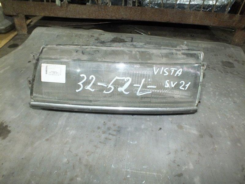 ФАРА  LH TOYOTA VISTA SV21 32-52 Япония
