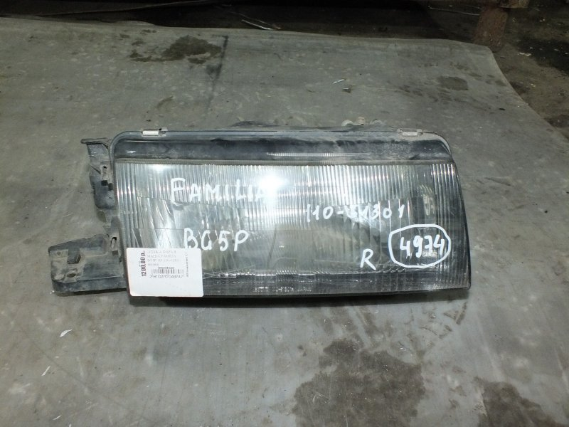 ФАРА  RH MAZDA FAMILIA BG5P B5 110-61301 Япония