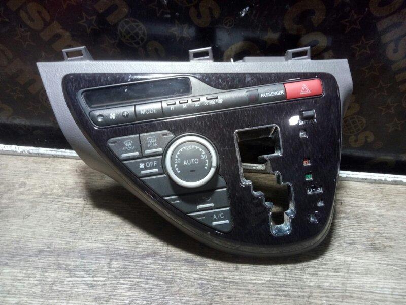 Консоль кпп Toyota Isis ZNM10 1ZZFE 2006 (б/у)