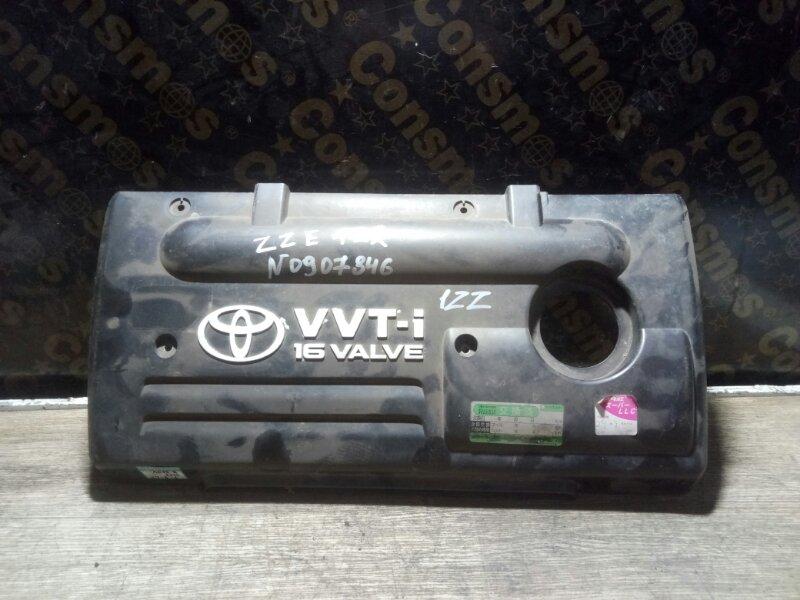 Крышка двс декоративная Toyota Corolla Fielder ZZE122 1ZZFE 2001 (б/у)