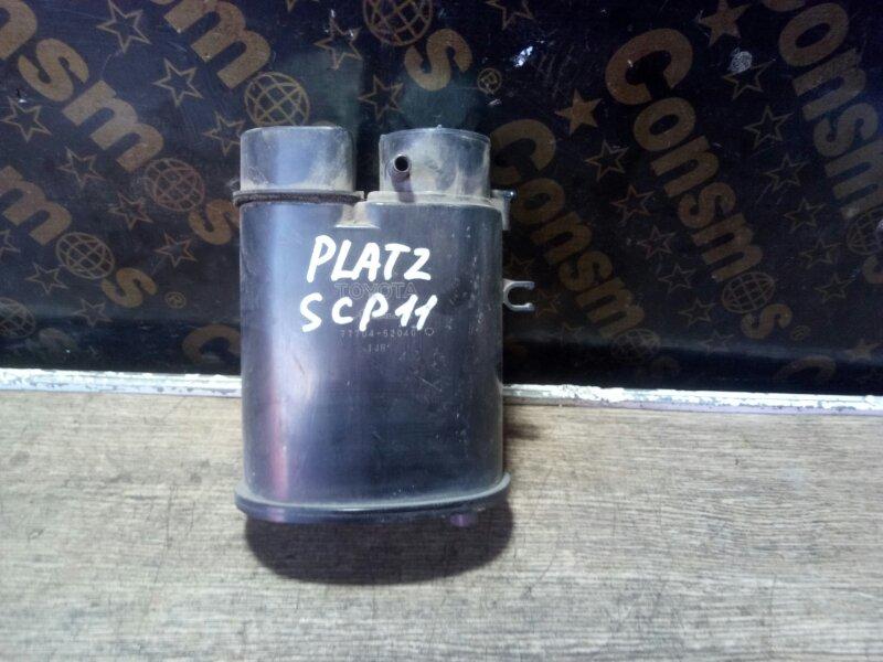 Абсорбер топливный Toyota Ractis SCP11 2SZFE 2005 (б/у)