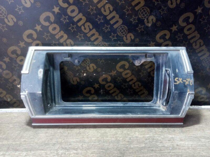 Рамка для номера Toyota Chaser SX70 1SU (б/у)