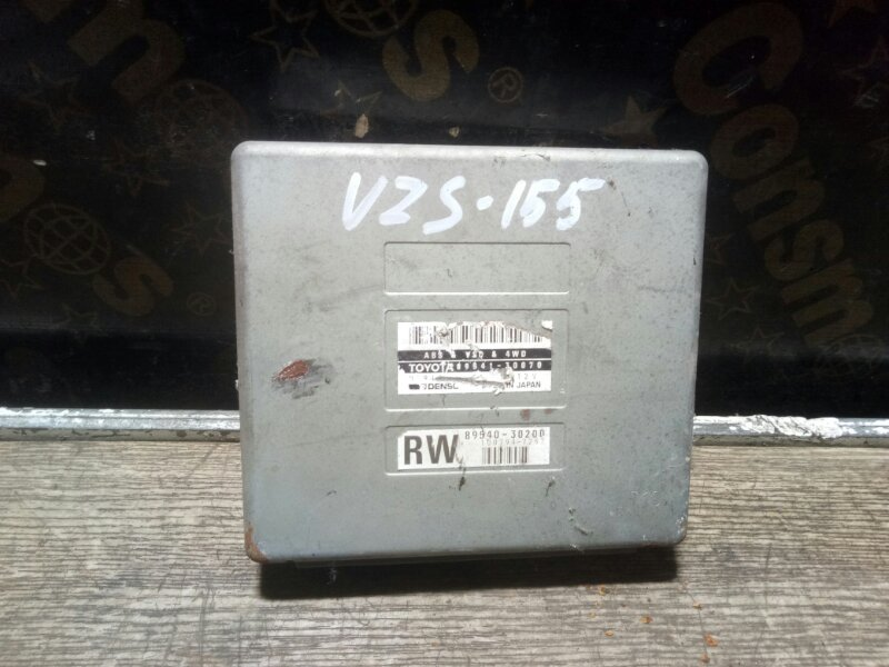 Блок электронный Toyota Crown Majesta UZS155 1UZFE 1995 (б/у)
