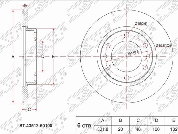 ДИСК ТОРМОЗНОЙ  F TOYOTA LCR Prado HZJ / KZJ / PZJ7# 93-99, HiLux LN100 / 106, YN100 / 105 88-97 ST-43512-60100 Тайвань