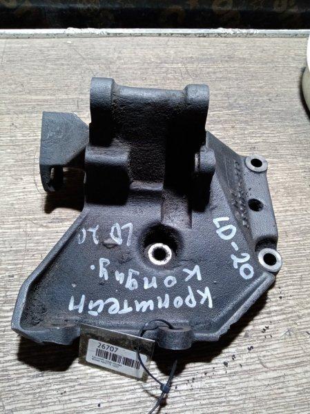Крепление кондиционера Nissan Vanette Truck UGJNC22 LD20 (б/у)