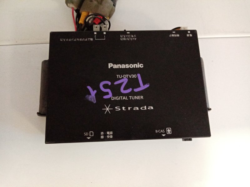 Блок tv-тюнер Nissan Murano TZ51 QR25(DE) 2010 (б/у)