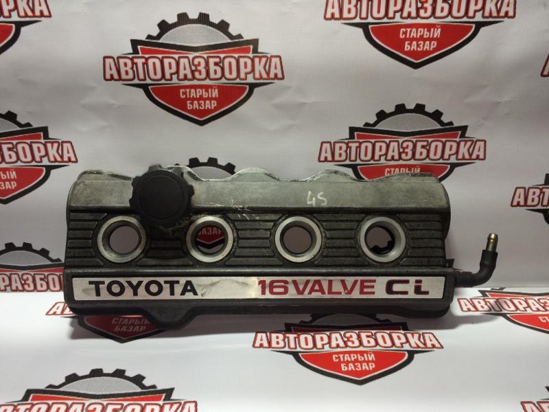 Крышка клапанная Toyota 4S (б/у)