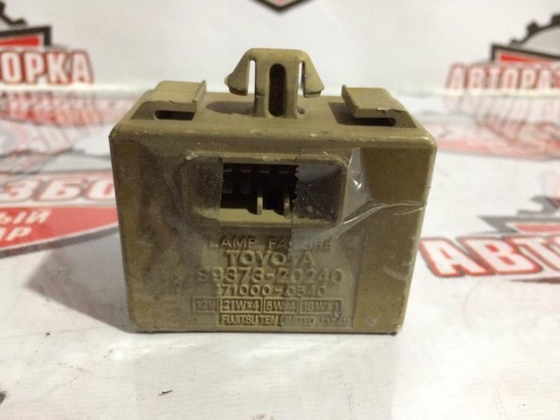 Датчик неисправности ламп Toyota Carina Ed ST205 3SGE (б/у)