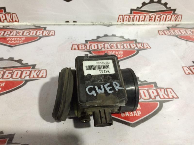 Датчик расхода воздуха Mazda Capella GWER (б/у)