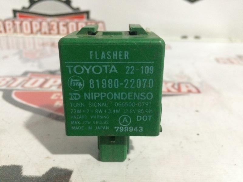 Реле поворота Toyota Mark Ii GX71 1GEU (б/у)