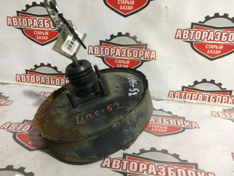 Вакуумник тормозной Isuzu Bighorn UBS52FW C223 (б/у)