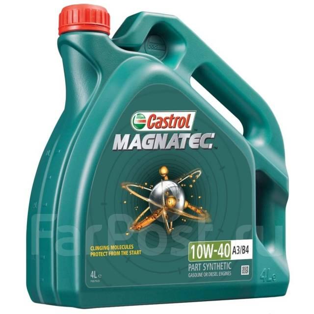 Масло моторное - 4 литра Масла И Технологические Жидкости Castrol Magnatec 10W-40 A3/b4