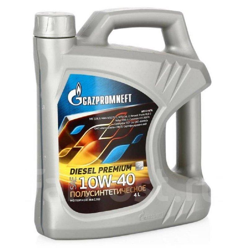Масло моторное - 4 литра Масла И Технологические Жидкости Gazpromneft Diesel Extra 10W-40 Ci-4/sl
