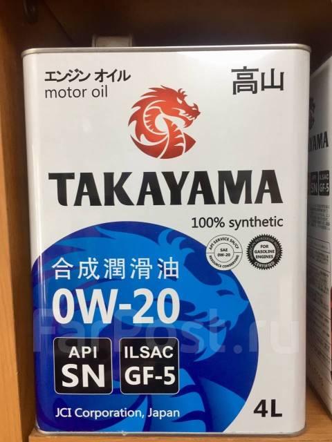 Масло моторное - 1 литр Масла И Технологические Жидкости Takayama 0W-20 Gf-5 Api Sn