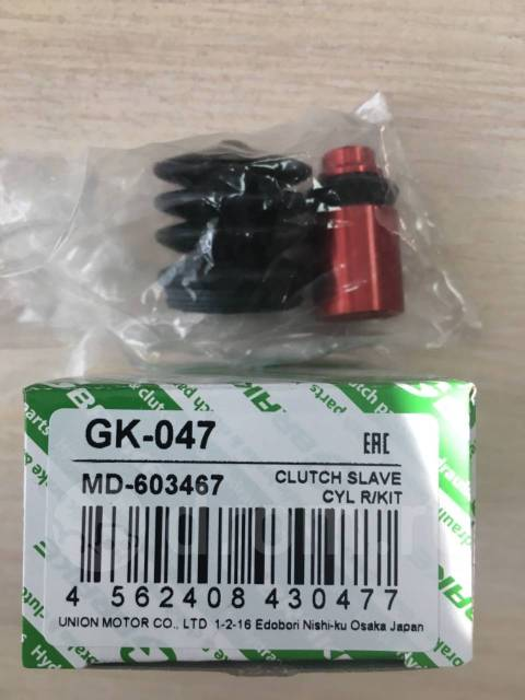 Рем. комплект рабочего цилиндра сцепления Mitsubishi Delica P45W