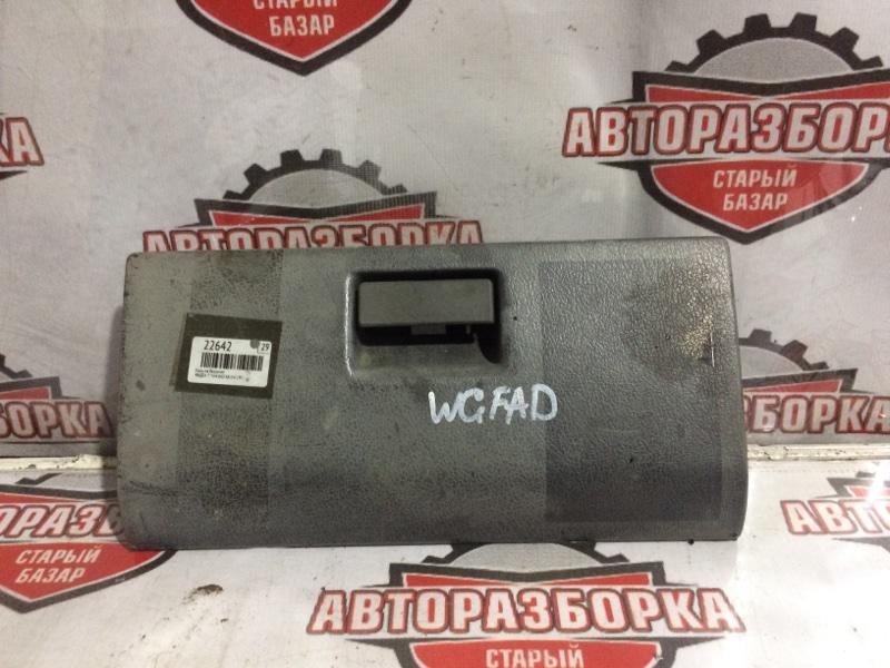 Крышка бардачка Mazda Titan WGFAD HA 1991 (б/у)