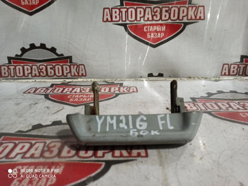 Ручка двери внутренняя Toyota Lite Ace YM21 2YU передняя левая (б/у)
