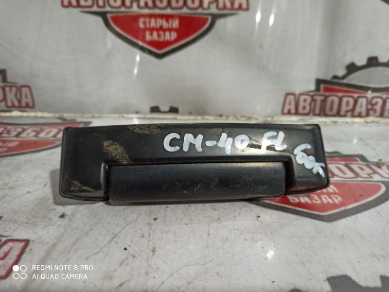 Ручка двери наружная Toyota Lite Ace CM40 2CT передняя левая (б/у)
