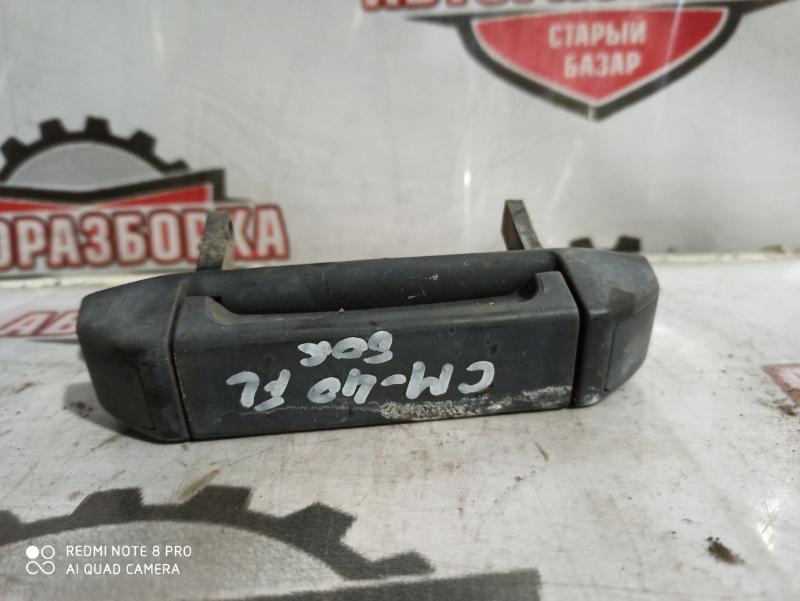 Ручка двери внутренняя Toyota Lite Ace CM40 2CT передняя левая (б/у)