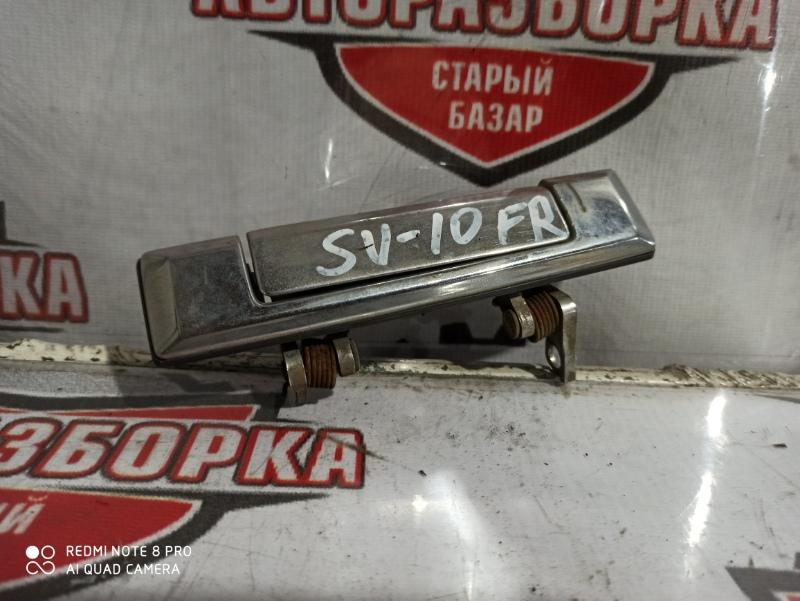Ручка двери наружная Toyota Camry SV10 1SILU передняя правая (б/у)
