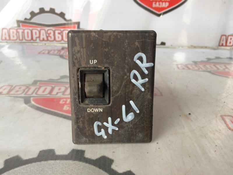 Кнопка стеклоподъемника Toyota Mark Ii GX61 1GEU задняя правая (б/у)