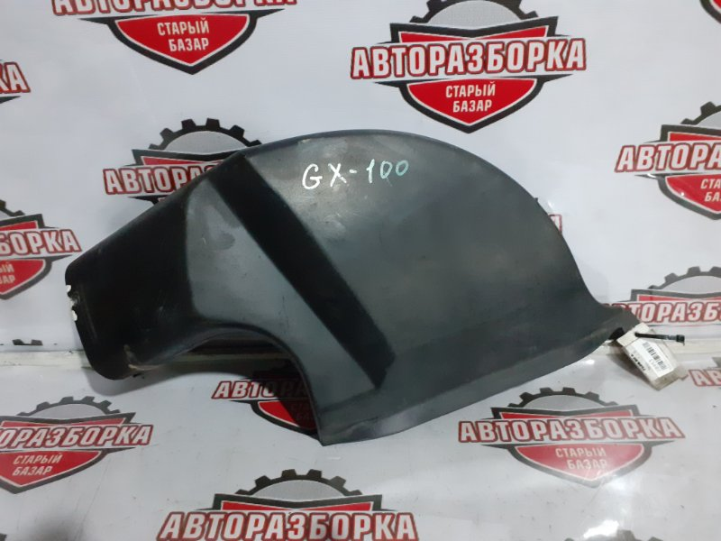 Воздухозаборник Toyota Mark Ii GX100 (б/у)