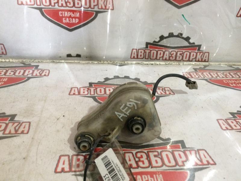 Бачок для тормозной жидкости Toyota Corolla AE91 (б/у)
