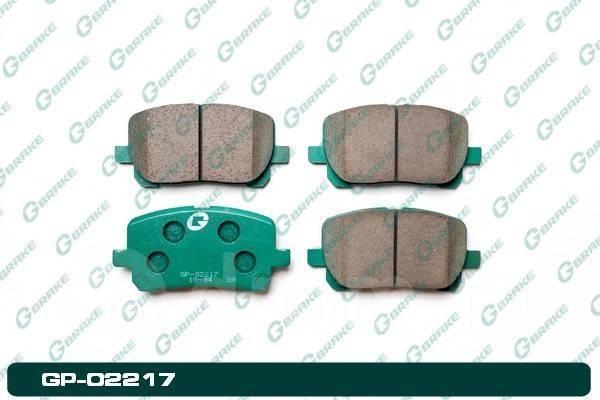 Колодки тормозные Toyota Voltz ZZE136 передние
