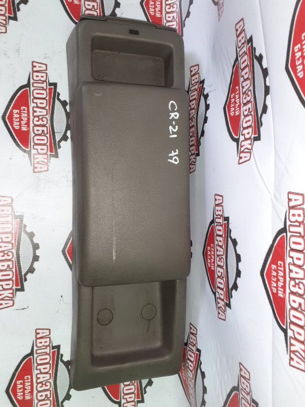 Бардачок между сиденьями Toyota Town Ace CR21 2C-T 1992 (б/у)