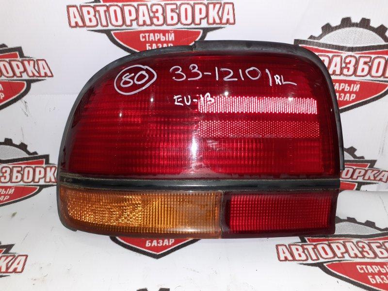 Фонарь задний Nissan Bluebird EU13 SR18(DE) 1995 задний левый (б/у)
