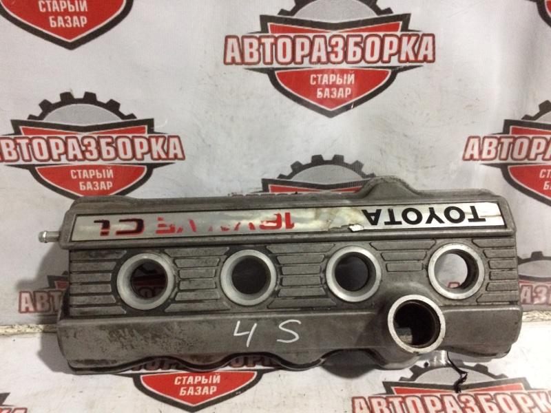 Крышка клапанная Toyota 4SFI 1988 (б/у)