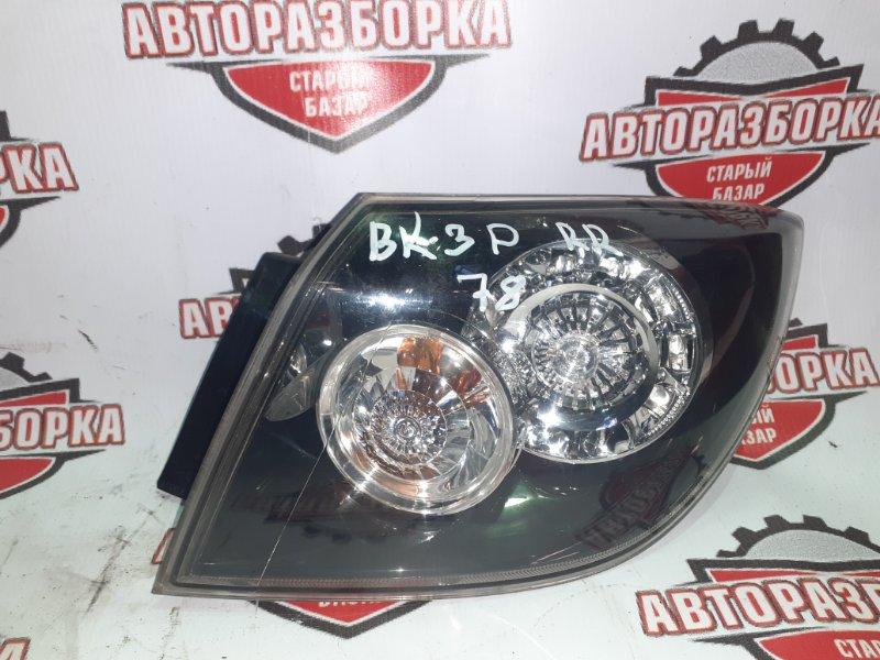 Фонарь задний Mazda Axela BK3P L3VE 2006 правый (б/у)
