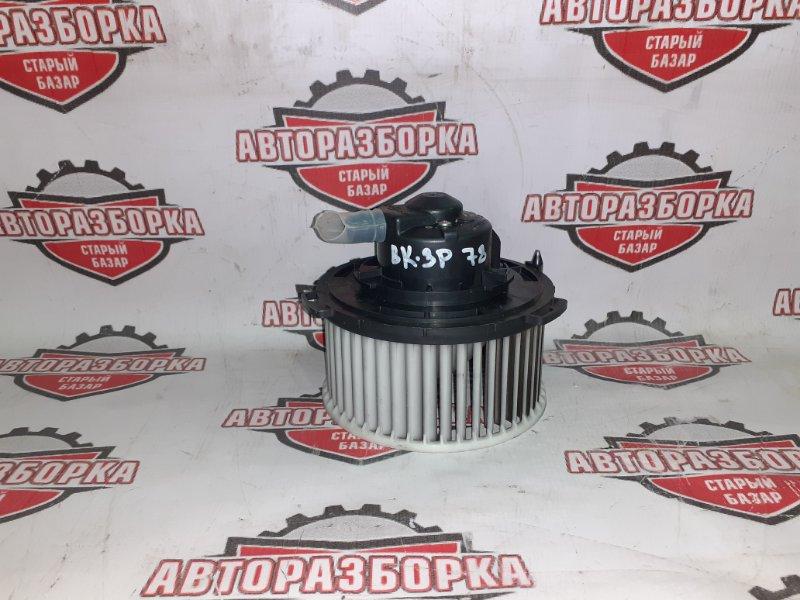 Мотор печки Mazda Axela BK3P L3VE 2006 (б/у)