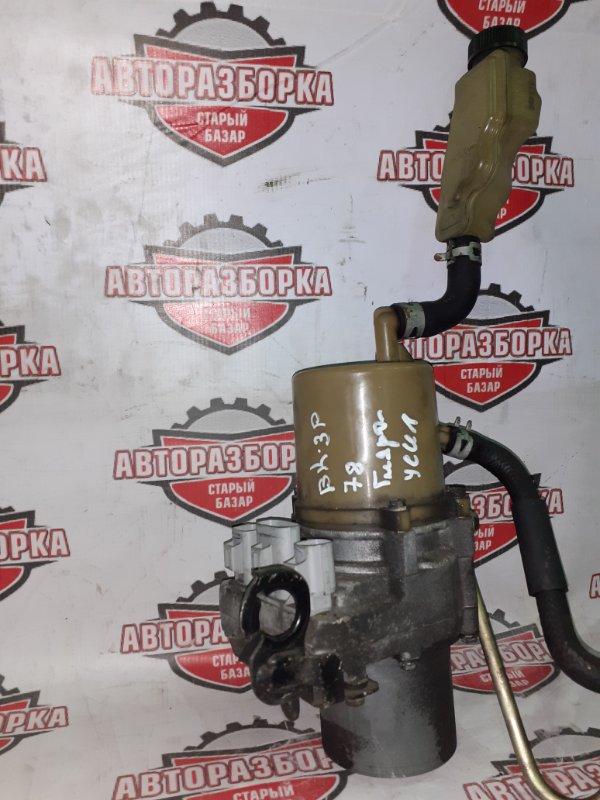 Насос гидроусилителя Mazda Axela BK3P L3VE 2006 (б/у)