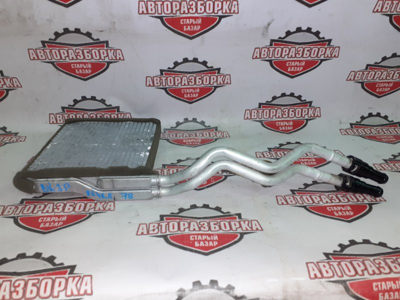 Радиатор печки Mazda Axela BK3P L3VE 2006 (б/у)