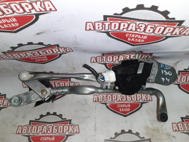 Механизм дворников Toyota Vitz NSP130 1NRFE 2011 (б/у)