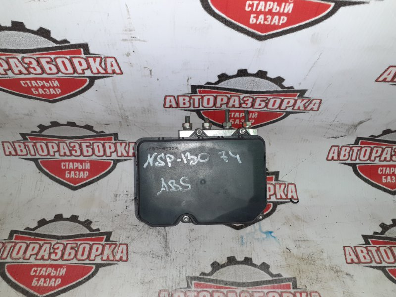 Блок abs Toyota Vitz NSP130 1NRFE 2011 (б/у)