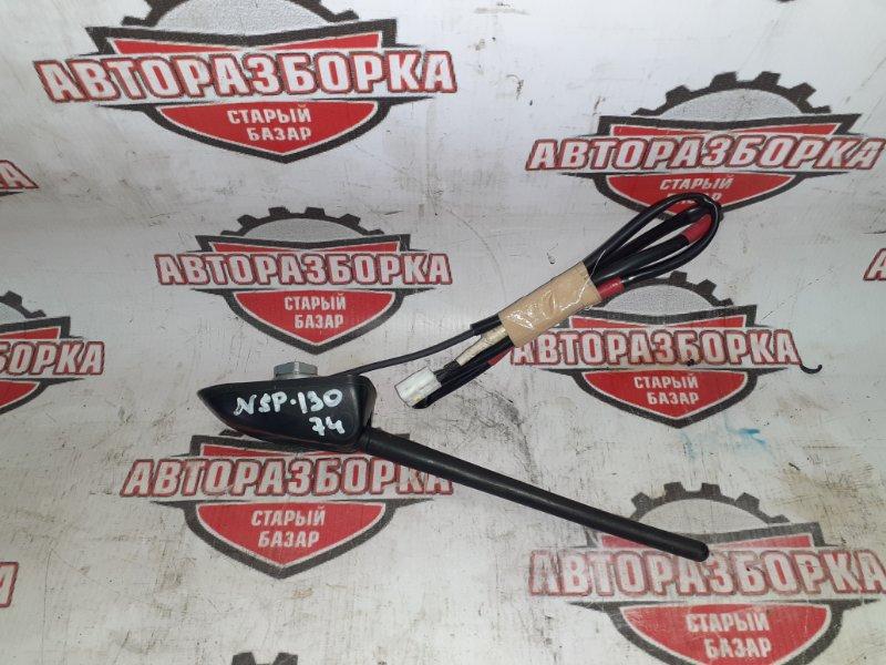 Антенна Toyota Vitz NSP130 1NRFE 2011 (б/у)
