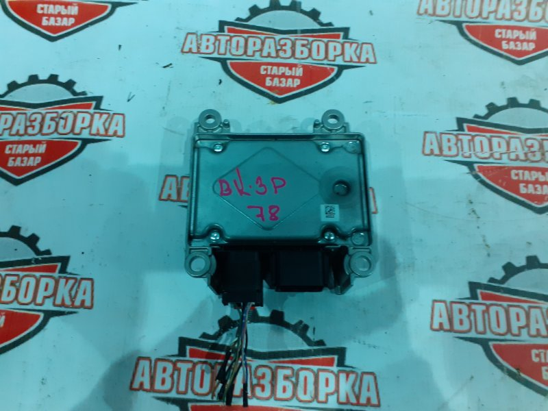 Блок управления airbag Mazda Axela BK3P L3VE 2006 (б/у)